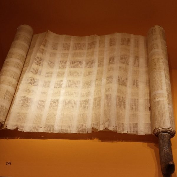 Picture of scroll